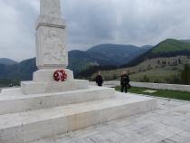 Památník francouzských partyzánů Strečno